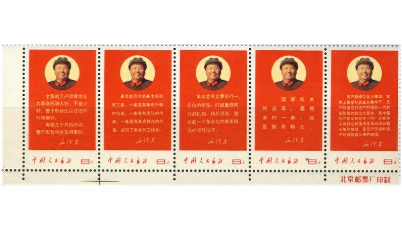 636778089420092884_Hlavní_520_China01.jpg