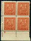 https://www.alfil.cz/catalog/1046_1_s.jpg