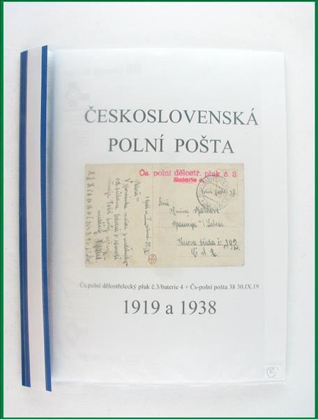 https://www.alfil.cz/catalog/14489_23_m.jpg