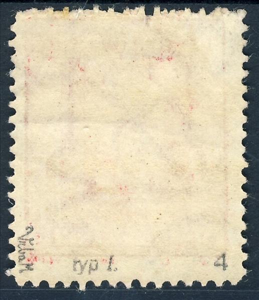 https://www.alfil.cz/catalog/14898_2_m.jpg