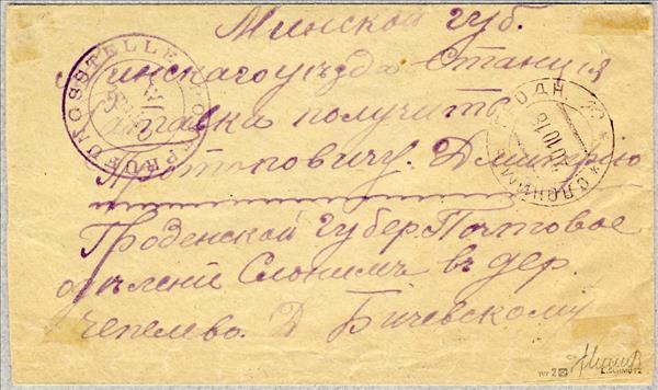 https://www.alfil.cz/catalog/15063_1_m.jpg