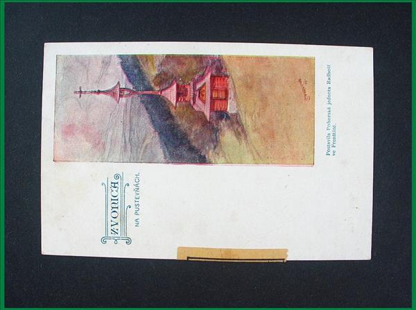 https://www.alfil.cz/catalog/15267_3_m.jpg