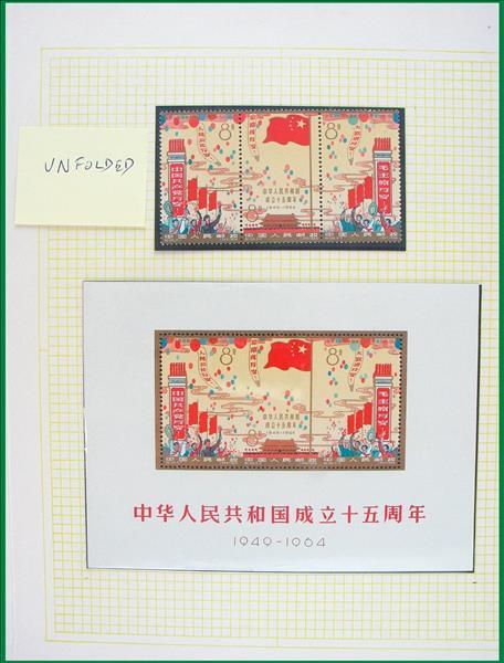 https://www.alfil.cz/catalog/15402_60_m.jpg