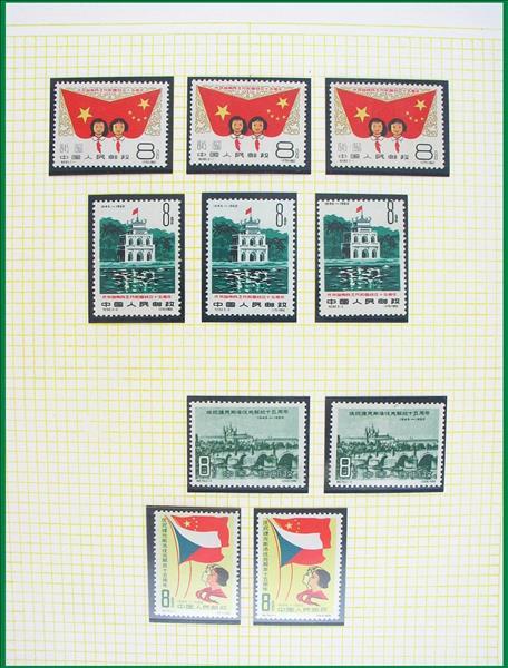 https://www.alfil.cz/catalog/15402_7_m.jpg
