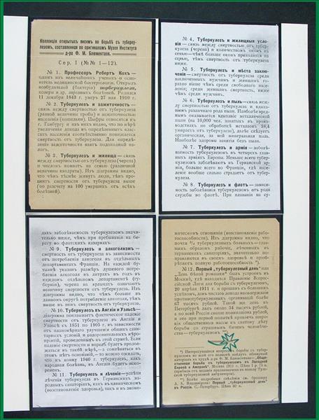 https://www.alfil.cz/catalog/15867_24_m.jpg