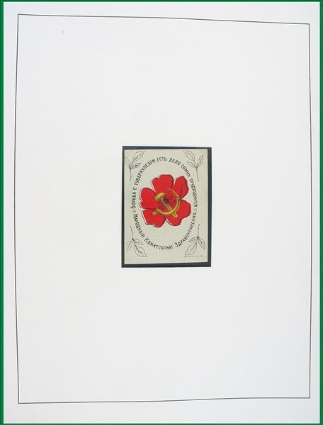 https://www.alfil.cz/catalog/15867_27_m.jpg