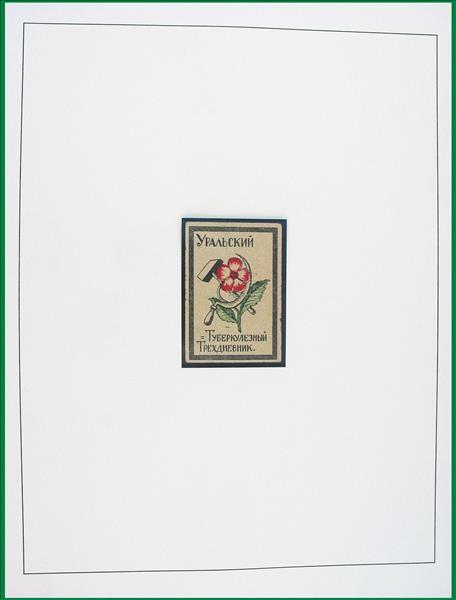 https://www.alfil.cz/catalog/15867_32_m.jpg