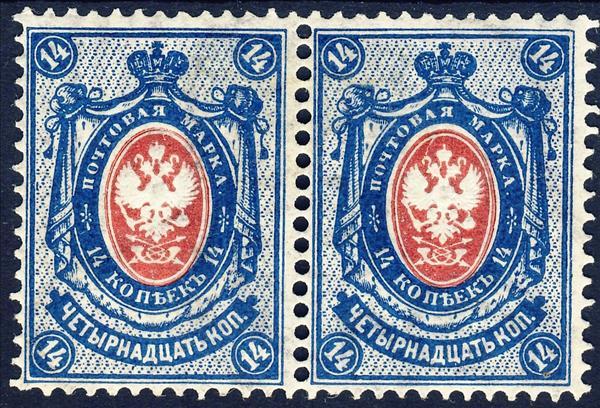 https://www.alfil.cz/catalog/16973_1_m.jpg