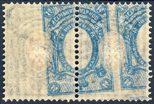 https://www.alfil.cz/catalog/16973_2_m.jpg