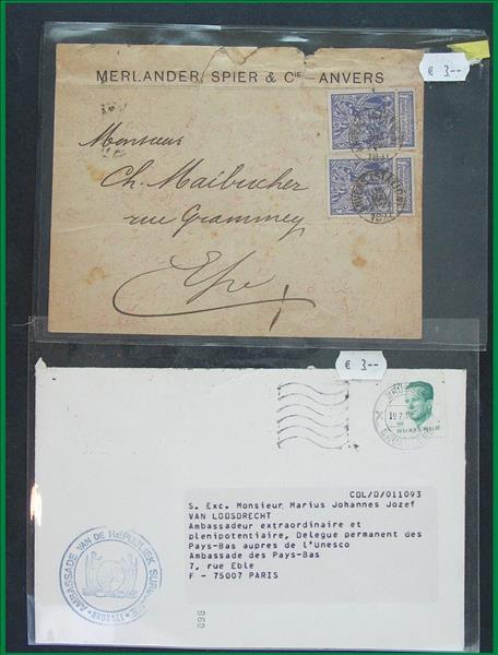 https://www.alfil.cz/catalog/17555_17_m.jpg
