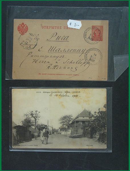 https://www.alfil.cz/catalog/17555_40_m.jpg