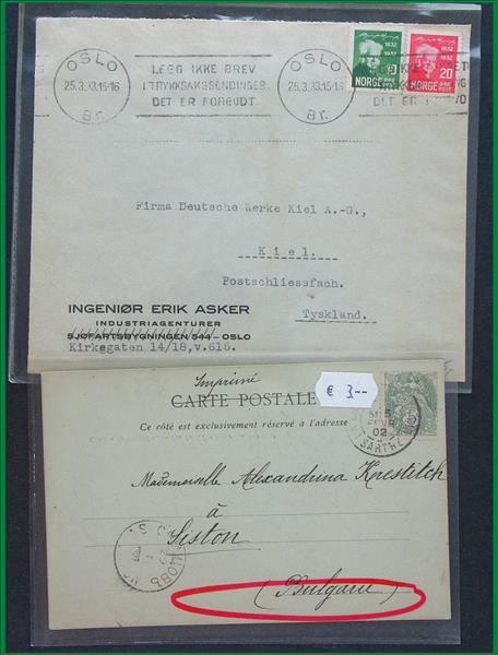 https://www.alfil.cz/catalog/17555_4_m.jpg