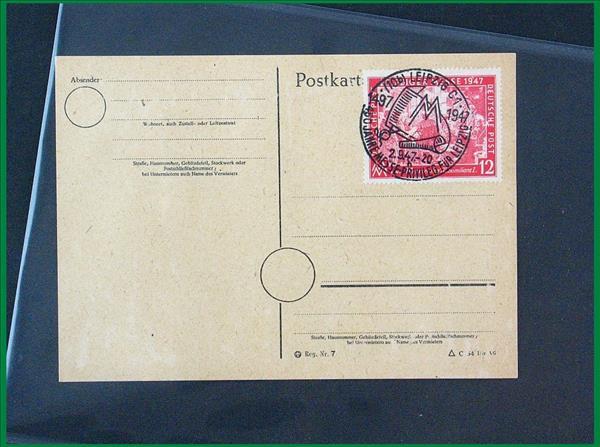 https://www.alfil.cz/catalog/18238_44_m.jpg