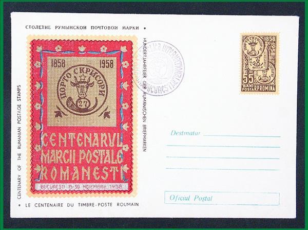 https://www.alfil.cz/catalog/18238_67_m.jpg