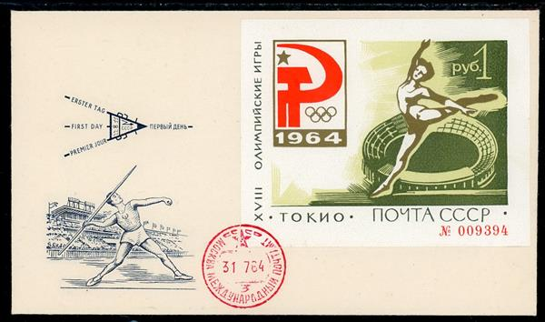 https://www.alfil.cz/catalog/18620_1_m.jpg