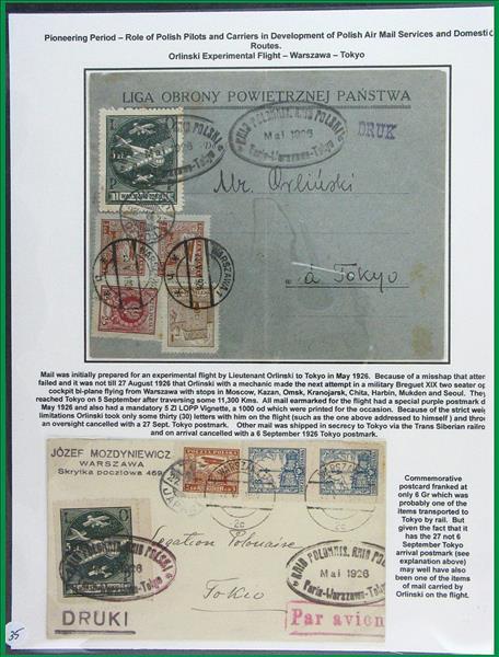 https://www.alfil.cz/catalog/18645_34_m.jpg