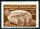https://www.alfil.cz/catalog/18687_1_s.jpg