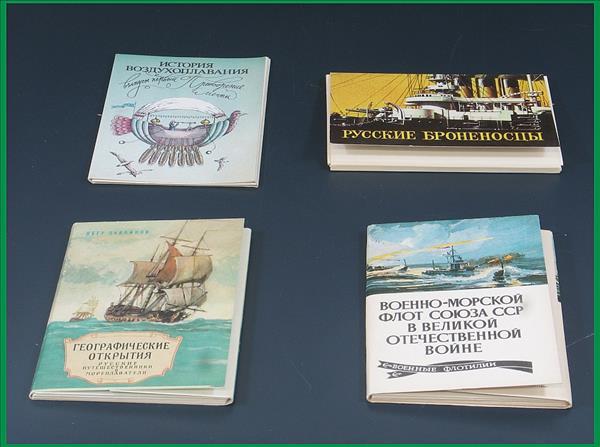 https://www.alfil.cz/catalog/19179_5_m.jpg