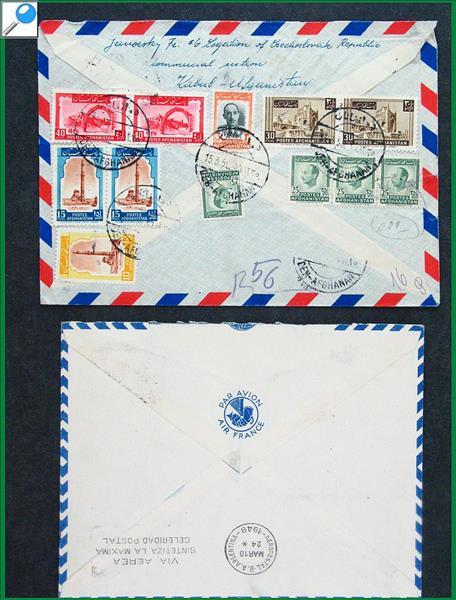 https://www.alfil.cz/catalog/19284_29_m.jpg