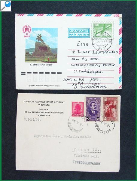 https://www.alfil.cz/catalog/19284_3_m.jpg