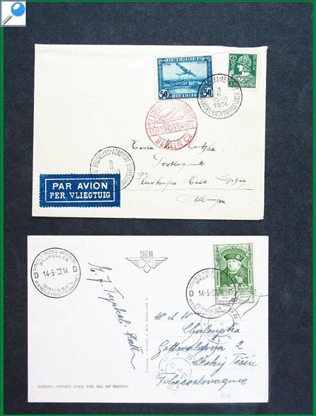 https://www.alfil.cz/catalog/19289_16_m.jpg