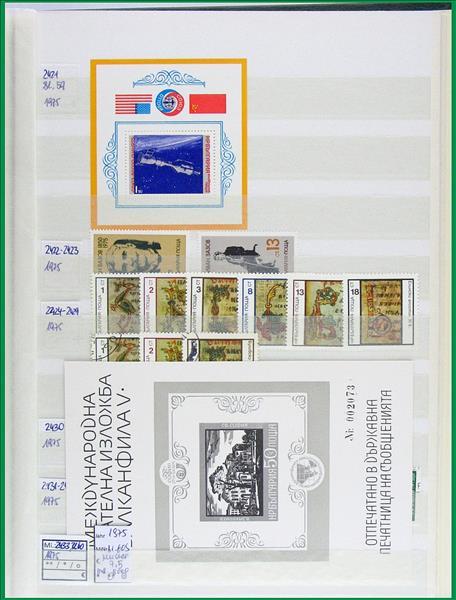 https://www.alfil.cz/catalog/21190_120_m.jpg