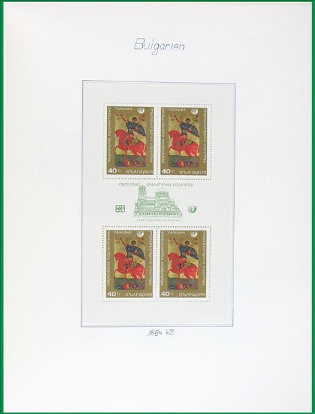https://www.alfil.cz/catalog/21194_147_m.jpg