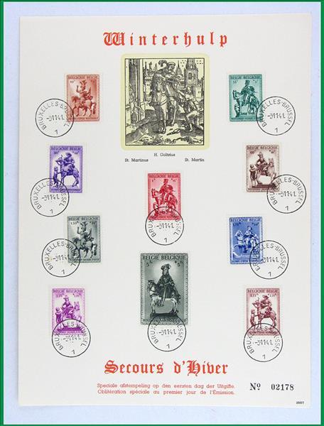 https://www.alfil.cz/catalog/21299_22_m.jpg