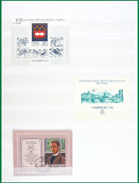 https://www.alfil.cz/catalog/5903_111_m.jpg