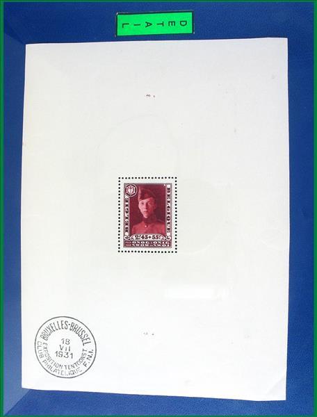 https://www.alfil.cz/catalog/6034_137_m.jpg