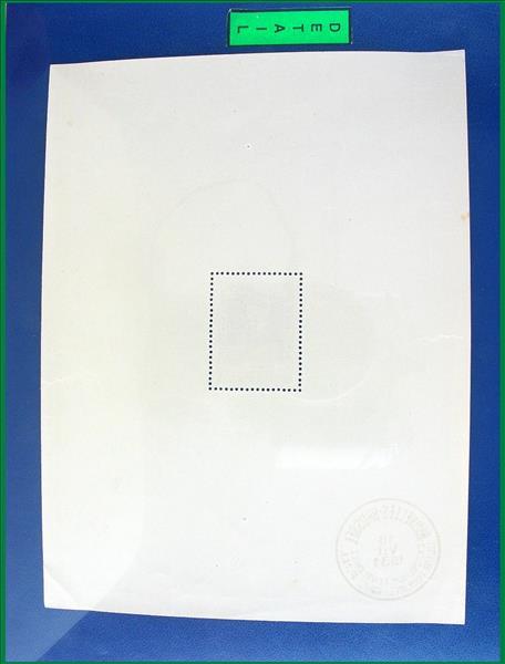 https://www.alfil.cz/catalog/6034_138_m.jpg