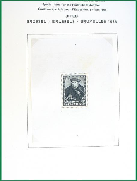 https://www.alfil.cz/catalog/6034_139_m.jpg