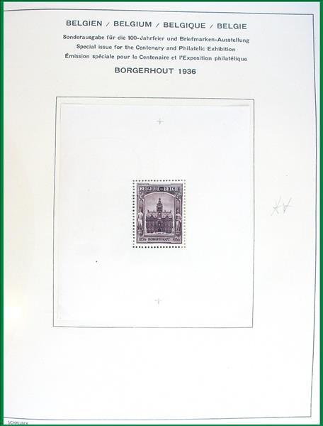 https://www.alfil.cz/catalog/6034_142_m.jpg