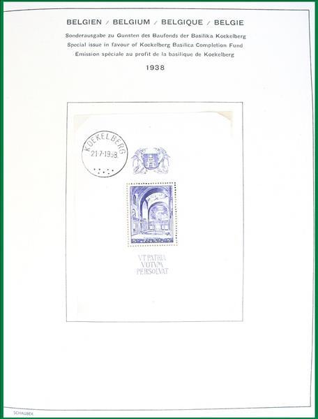 https://www.alfil.cz/catalog/6034_146_m.jpg