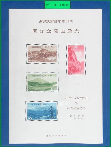https://www.alfil.cz/catalog/6071_19_m.jpg