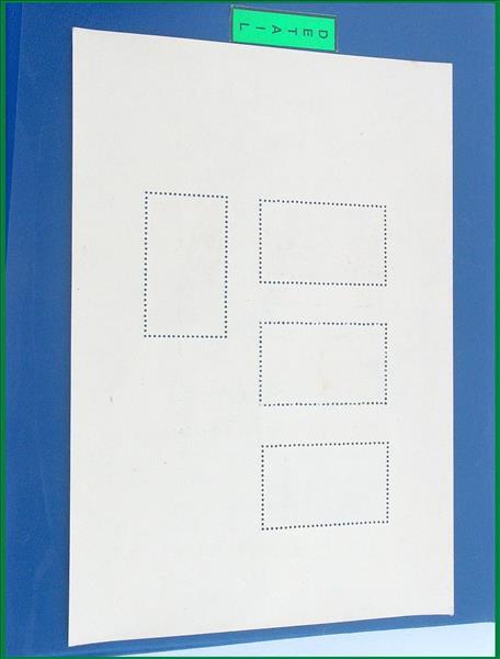 https://www.alfil.cz/catalog/6071_20_m.jpg