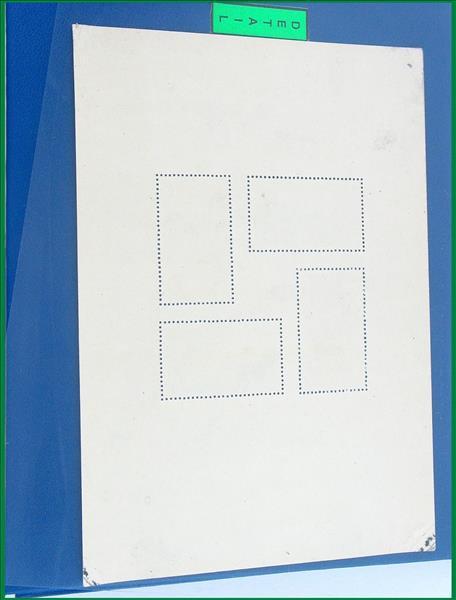 https://www.alfil.cz/catalog/6071_23_m.jpg