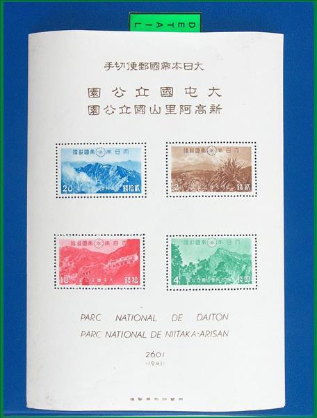 https://www.alfil.cz/catalog/6071_26_m.jpg