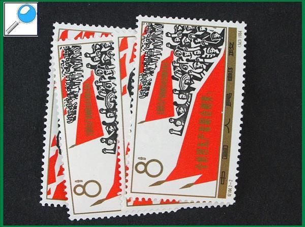 https://www.alfil.cz/catalog/6196_118_m.jpg
