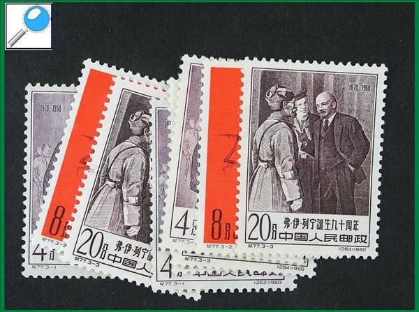 https://www.alfil.cz/catalog/6196_27_m.jpg