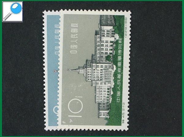 https://www.alfil.cz/catalog/6196_43_m.jpg