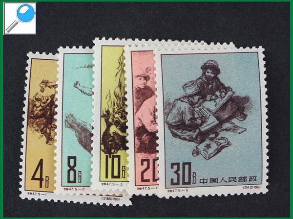 https://www.alfil.cz/catalog/6196_78_m.jpg