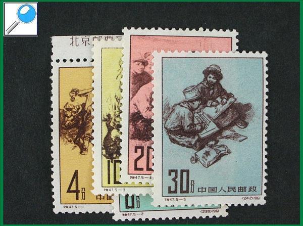 https://www.alfil.cz/catalog/6196_80_m.jpg