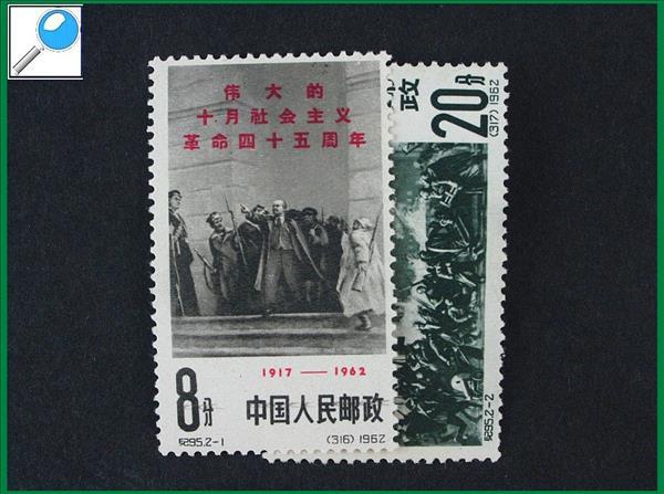https://www.alfil.cz/catalog/6196_94_m.jpg
