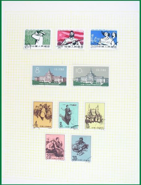 https://www.alfil.cz/catalog/6197_33_m.jpg