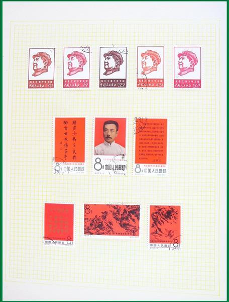 https://www.alfil.cz/catalog/6197_68_m.jpg