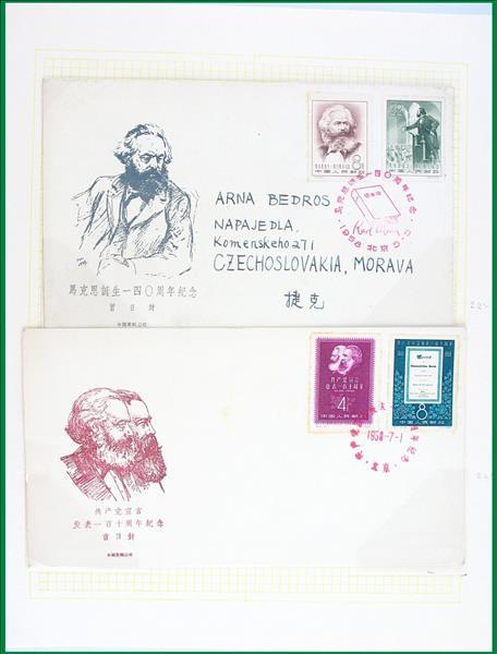 https://www.alfil.cz/catalog/6197_89_m.jpg