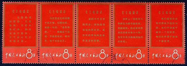 https://www.alfil.cz/catalog/6218_2_m.jpg