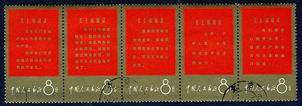 https://www.alfil.cz/catalog/6218_8_m.jpg
