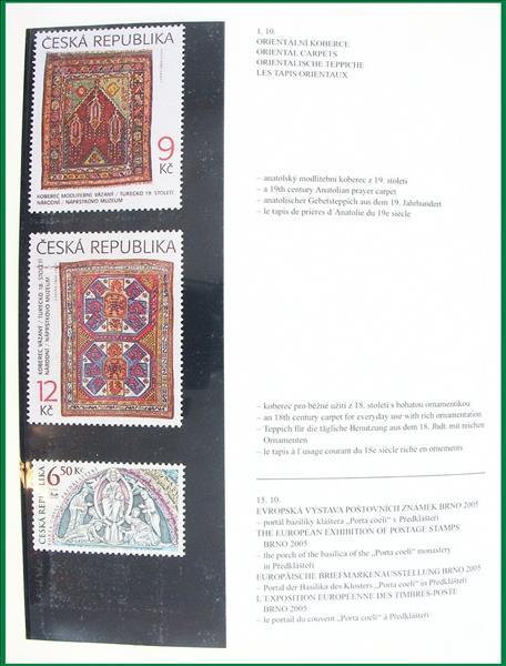 https://www.alfil.cz/catalog/7208_13_m.jpg